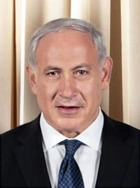 Image illustrative de l'article Premier ministre d'Israël