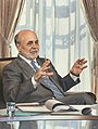 Portrait of former Chairman Bernanke (25570439333).jpg