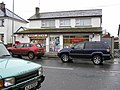 Post Office, Ballygawley - geograph.org.uk - 1024872.jpg