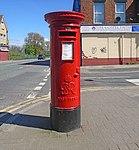 Post box at Holland Street.jpg