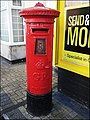 Postbox GL1 6.jpg