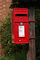 Postbox near Stockton - geograph.org.uk - 1304308.jpg