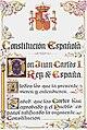 Primera página de la Constitución española de 1978, con escudo de 1981.jpg