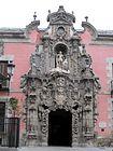 PuertadelHospicio2.JPG