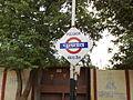 Pulgaon Station platformboard.jpg