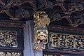 Qin's Ancestral Temple, 2019-04-07 12.jpg