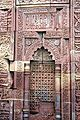 Qutb Minar Complex Photos DSC 0166 1.JPG