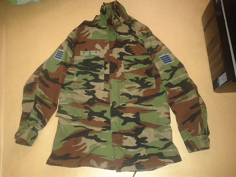 ファイル:ROK Air Force Airman Field Jacket.jpg