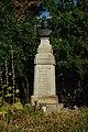RO B Anton Pann statue.jpg