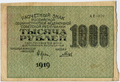 RSFSR-1919-Banknote-1000-Reverse.png