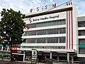 RS Sentra Medika - Sentra Medika Hospital - panoramio.jpg