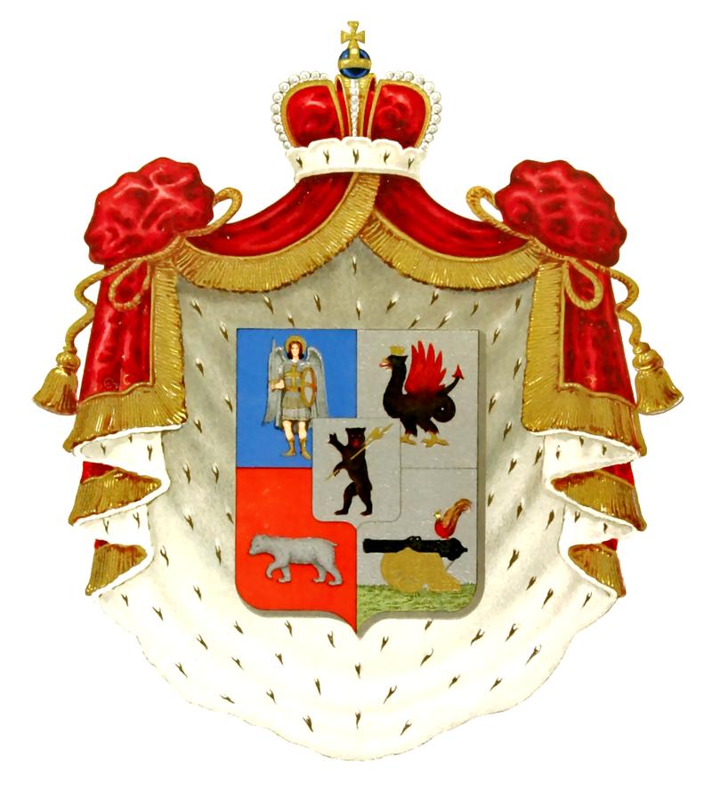 RU COA Prozorovsky I, 11.png