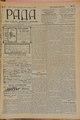 Rada 1908 039.pdf
