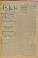 Rada 1908 100.pdf