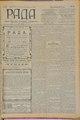 Rada 1908 134.pdf