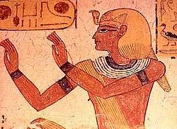 Porträtt av Ramesses IX från hans grav KV6.