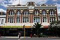 Rendells department store Auckland New Zealand.jpg