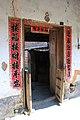 Renhua, Shaoguan, Guangdong, China - panoramio (231).jpg