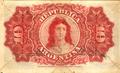 Reverso - Billete 10 centavos de Peso Moneda Nacional (Argentina).png