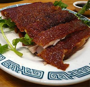 Siu yuk - Image: Roast Pig