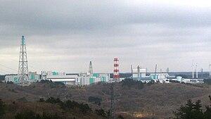 Rokkasho, Aomori - Rokkasho Nuclear Reprocessing Plant