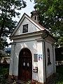 Roman Catholic chapel of Saint John Paul II in Cracow, Poland.jpg