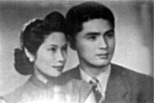 Rong Yiren - Rong Yiren and wife Yang Jianqing