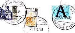 Russia-a-stamp2007.jpg