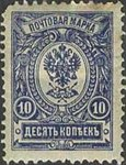 Russia 1908 Liapine 86 stamp (10k blue).jpg