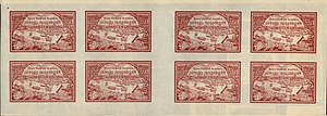 Russia 1921 CPA 29 printing sheet (ordinary paper).jpg