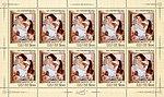 Russia stamp 2009 № 1334list.jpg