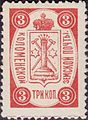 Russian Zemstvo Kolomna 1892 No22 stamp 3k light red.jpg