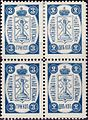 Russian Zemstvo Kolomna 1892 No24a-25a se-tenant stamps ultramarine block of 4.jpg