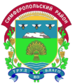 Russian coat of arms of Simferopol Raion (2015).png