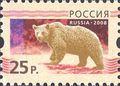 Russian standard postal stamp (2008) - 25 rubles.png