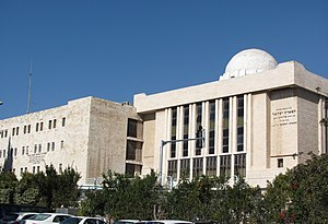 Israel Friedman of Ruzhyn - Ruzhiner yeshiva (left) and synagogue (right) in Jerusalem, both named Tiferet Yisroel after the Ruzhiner Rebbe.