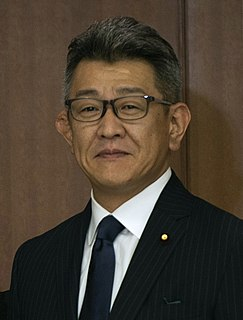 Ryota Takeda Japanese Politician