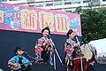 Ryukyu Matsuri in Shin-Nagata Oct09 132.JPG