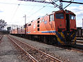 SAR Class 5E1 Series 5 E1089.JPG
