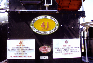South West African Class Hd - Number plate and plaques on no. 41, Otjiwarongo, 2011