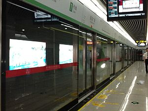 Suzhou Rail Transit - Image: SRT1 train