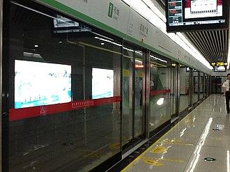Suzhou Rail Transit - Image: SRT1 train