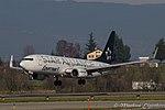 "SU-GCS Boeing B737-866 W B738 - MSR ""StarAlliance"" (23633899922).jpg"
