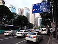 SZ 深圳 Shenzhen 羅湖 Luohu 嘉賓路 Jiabin Road August 2018 SSG 18.jpg