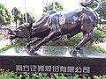 SZ 深圳 Shenzhen 羅湖 Luohu 嘉賓路 Jiabin Road Tai Ping Yang Commercial & Trade Building August 2018 SSG 04.jpg