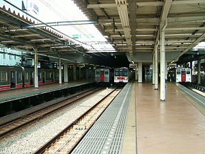 Futamatagawa Station - Image: Sagami railway main line Futamatagawa station platform