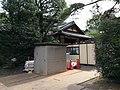 Saikosaibansho2.jpg