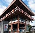 Saitama Prefectural Urawa Library.jpg