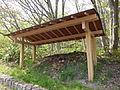 Sapporo Ware Kiln Remains.JPG