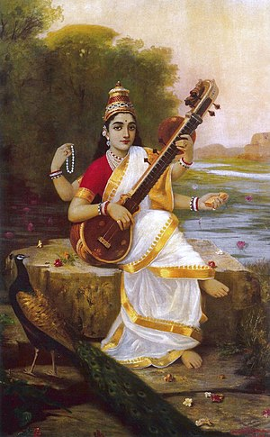 Sarasvati River - Painting of Goddess Saraswati by Raja Ravi Varma